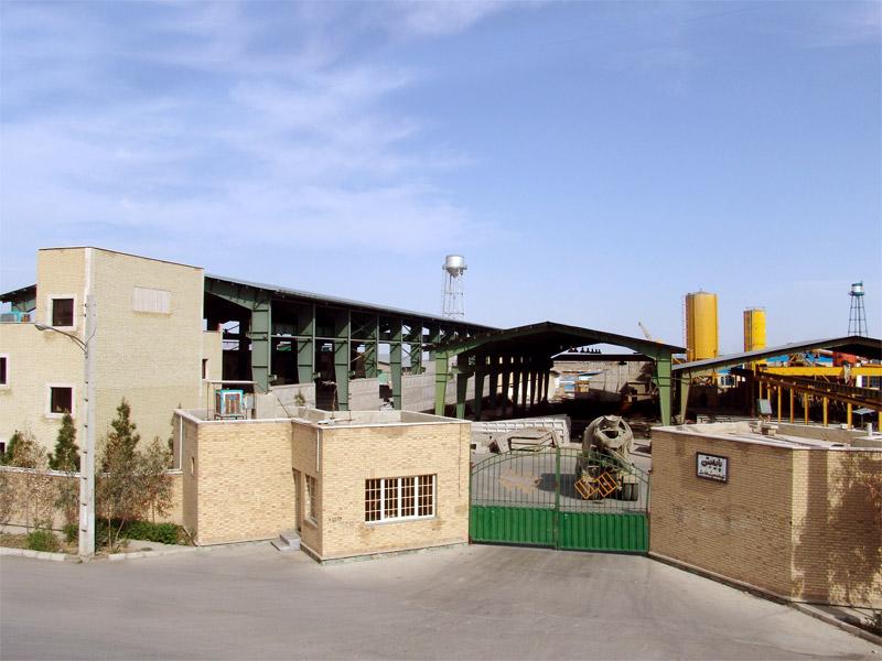 کارخانه پایه بتن